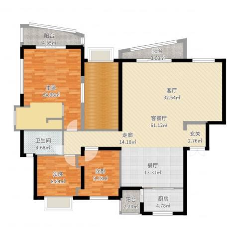 华立天地豪园3室2厅1卫1厨170.00㎡户型图