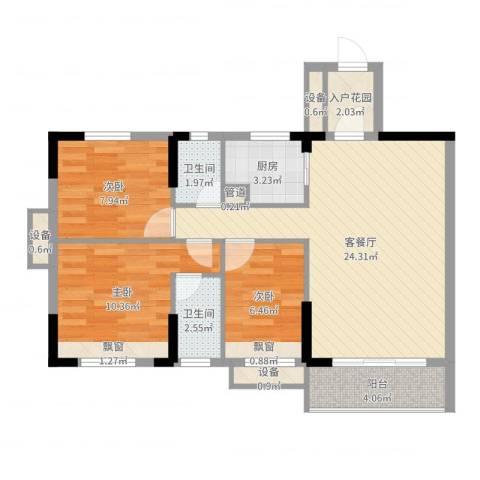 东海名都3室2厅2卫1厨82.00㎡户型图