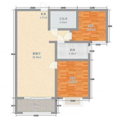 心海假日2室2厅1卫1厨102.00㎡户型图