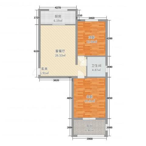 心海假日2室2厅1卫1厨94.00㎡户型图