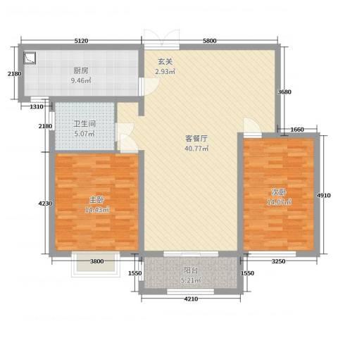 心海假日2室2厅1卫1厨111.00㎡户型图