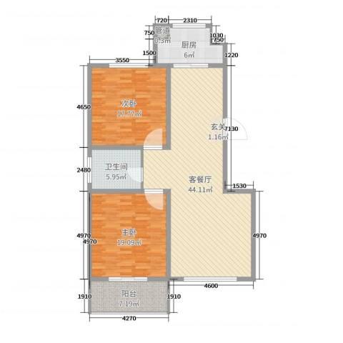 升龙苑2室2厅1卫1厨126.00㎡户型图