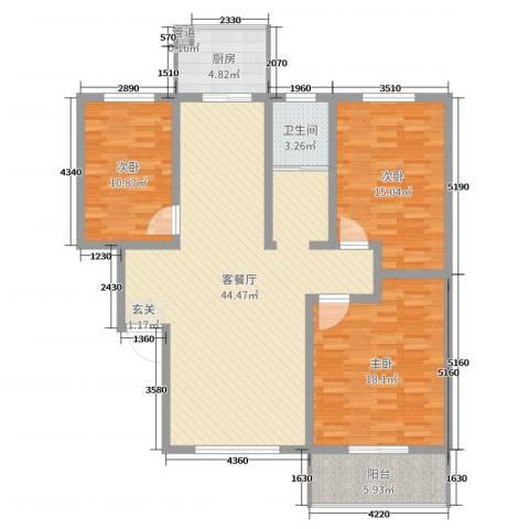 升龙苑3室2厅1卫1厨128.00㎡户型图