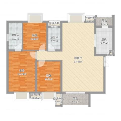 恒基雍景新城3室2厅2卫1厨119.00㎡户型图