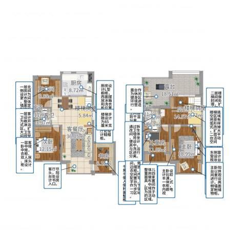 万科中央公园4室2厅1卫1厨181.00㎡户型图