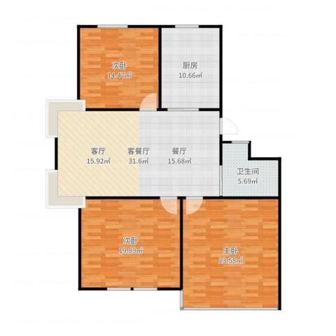 东新园雪峰苑3室2厅1卫1厨132.00㎡户型图
