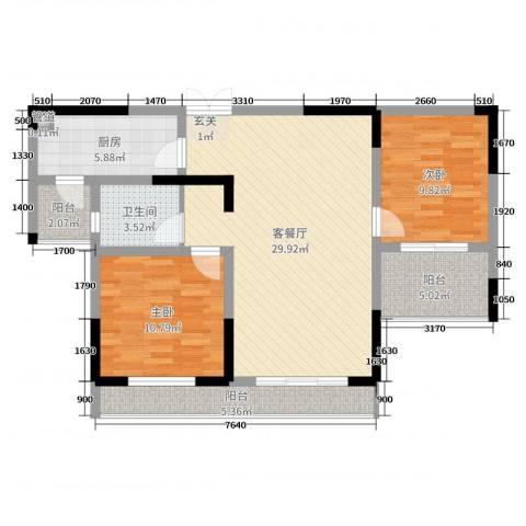 建业凯旋广场2室2厅1卫1厨94.00㎡户型图
