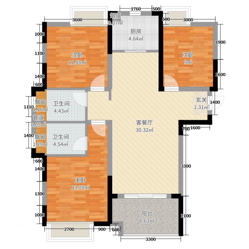 保利圆梦城119.00㎡10区1#、2#、3#户型3室3厅2卫1厨