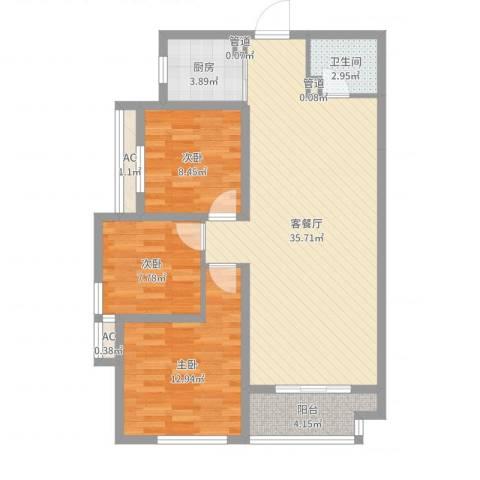 高新大都荟3室2厅1卫1厨97.00㎡户型图