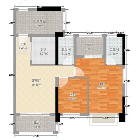 优越香格里2室2厅2卫1厨90.00㎡户型图