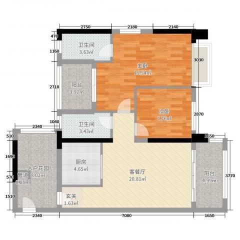 优越香格里2室2厅2卫1厨91.00㎡户型图