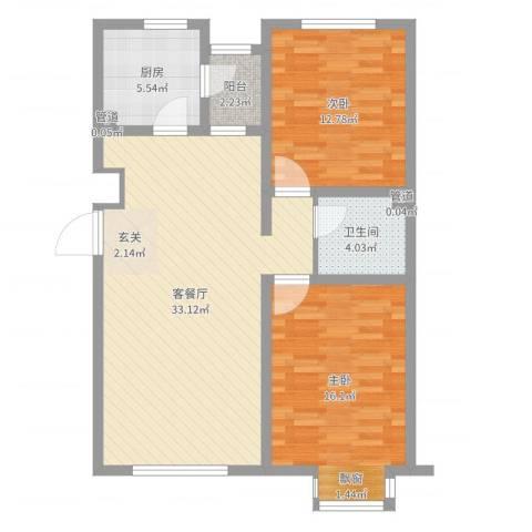 万科中央公园2室2厅1卫1厨92.00㎡户型图