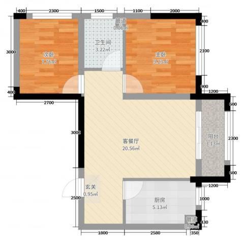 中海紫御华府2室2厅1卫1厨77.00㎡户型图