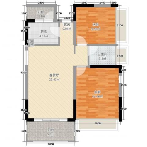 佳兆业东江豪门2室2厅1卫1厨87.00㎡户型图