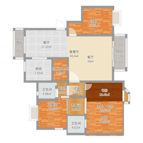 都市花园2室2厅1卫1厨160.00㎡户型图