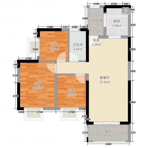 壹号公馆3室2厅1卫1厨86.00㎡户型图