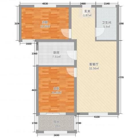 和平嘉园・Ⅲ期2室2厅1卫1厨99.00㎡户型图