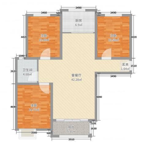 和平嘉园・Ⅲ期3室2厅1卫1厨126.00㎡户型图