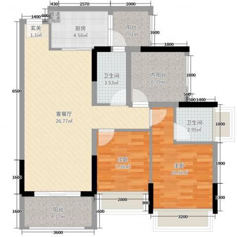 佳兆业东江豪门2室2厅2卫1厨90.00㎡户型图