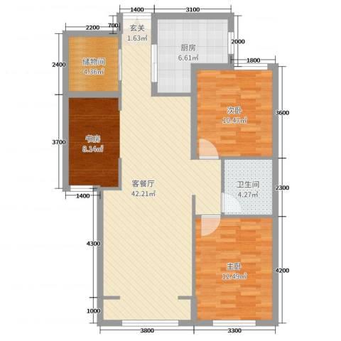 维多利大商城2室2厅1卫1厨113.00㎡户型图