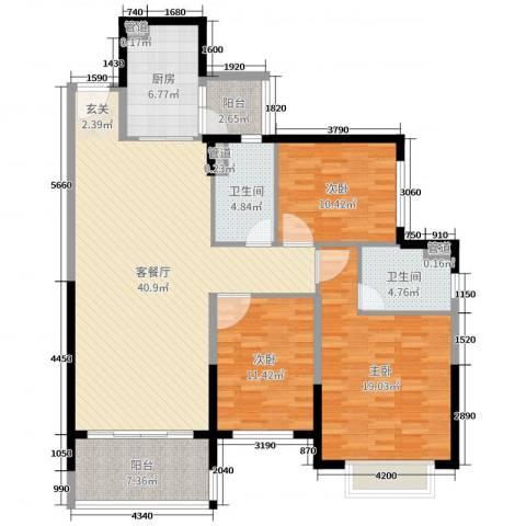 恒大名都3室2厅2卫1厨136.00㎡户型图