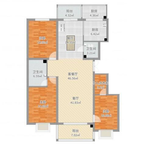 宜和园3室2厅2卫2厨152.00㎡户型图