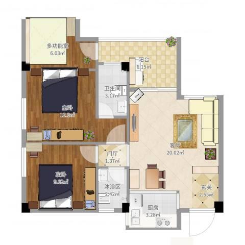 锦江花园2室1厅1卫1厨80.00㎡户型图