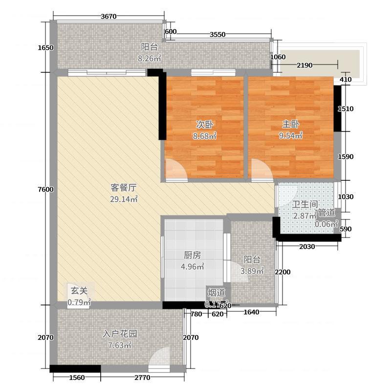 鼎湖森邻94.11㎡M1栋2层04户型2室2厅1卫1厨
