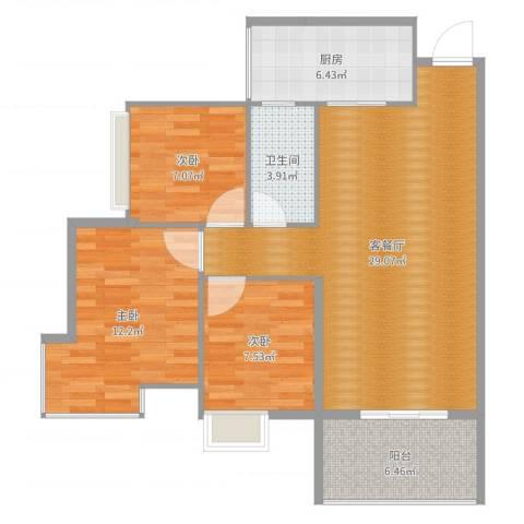 华景苑3室2厅1卫1厨91.00㎡户型图