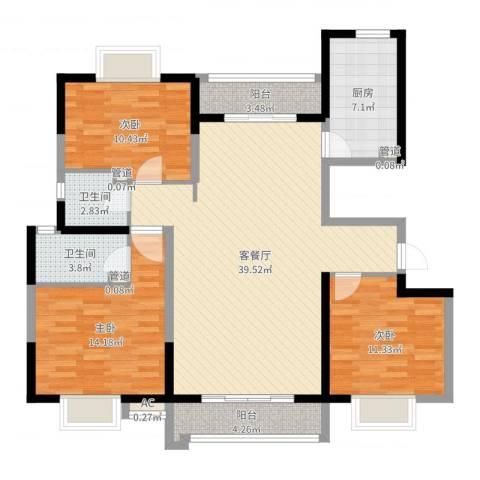 文博苑3室2厅2卫1厨122.00㎡户型图
