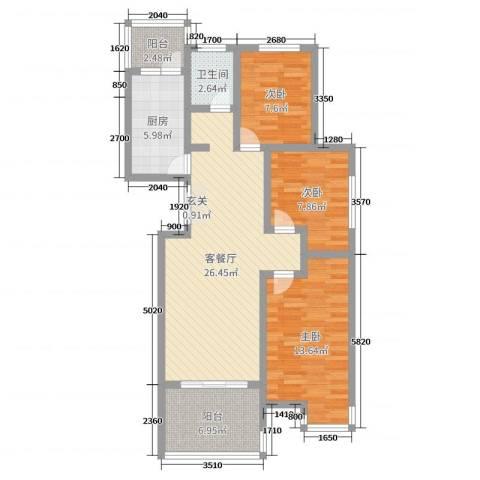 建设御景城邦3室2厅1卫1厨92.00㎡户型图