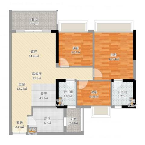 天荟公馆3室2厅2卫1厨109.00㎡户型图