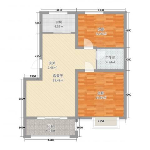 洪永・紫荆花园西区2室2厅1卫1厨88.00㎡户型图