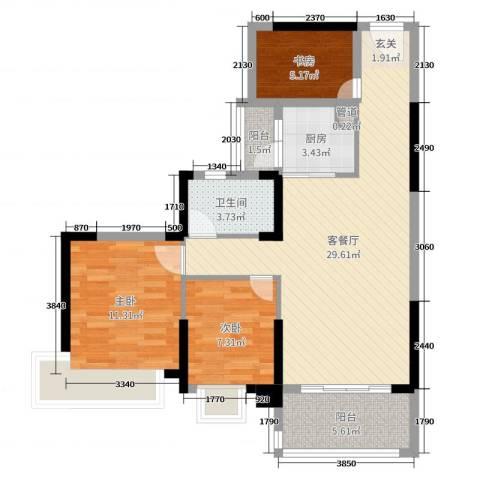 中澳春城3室2厅1卫1厨67.89㎡户型图