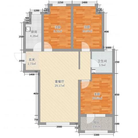 荣盛楠湖郦舍3室2厅1卫1厨100.00㎡户型图