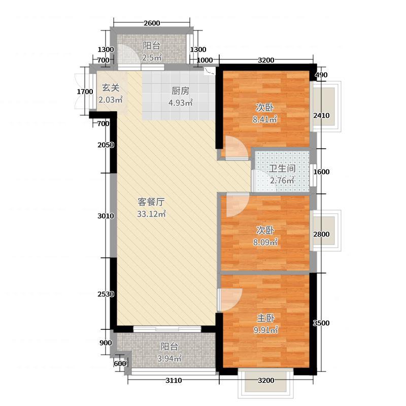 振宁星光广场92.00㎡5号楼C户型3室3厅1卫1厨