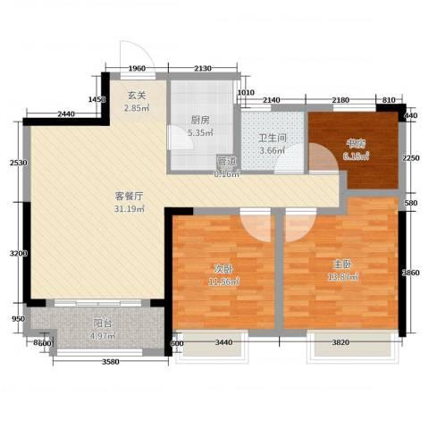 绿地中央广场3室2厅1卫1厨95.00㎡户型图
