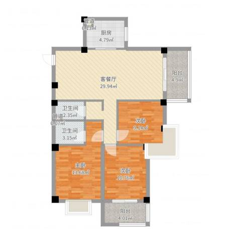 衣锦华庭3室2厅2卫1厨104.00㎡户型图