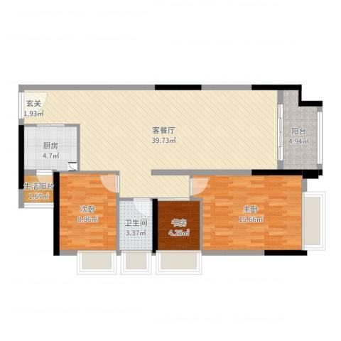中信左岸3室2厅1卫1厨104.00㎡户型图