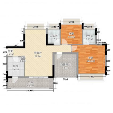 佳兆业东江豪门2室2厅2卫1厨99.00㎡户型图