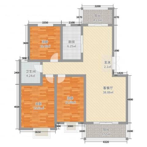 碧龙江畔3室2厅1卫1厨127.00㎡户型图