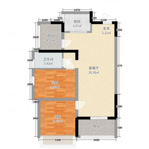 TCL康城四季2室2厅1卫1厨87.00㎡户型图