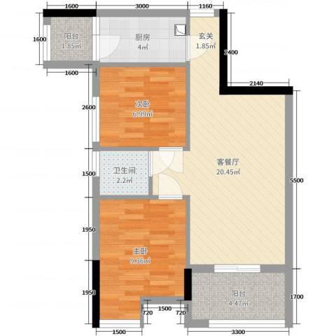 TCL康城四季2室2厅1卫1厨63.00㎡户型图