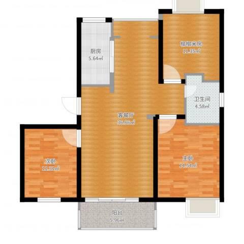东方塞纳2室2厅1卫1厨113.00㎡户型图