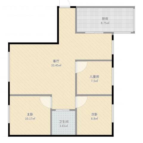 康城3室1厅1卫1厨72.32㎡户型图