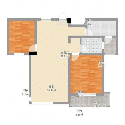 鑫盛・公园1号2室2厅1卫1厨95.00㎡户型图