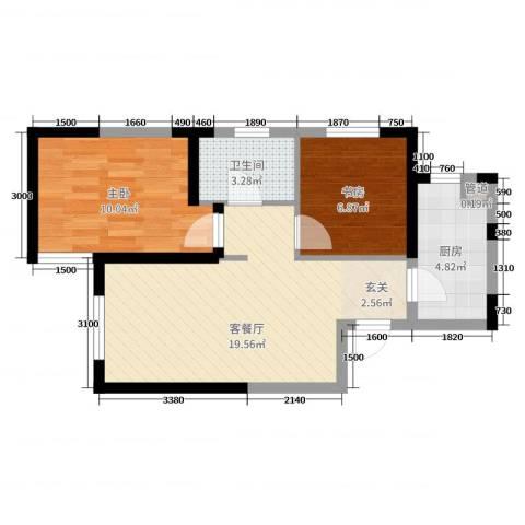 中海国际社区2室2厅1卫1厨67.00㎡户型图