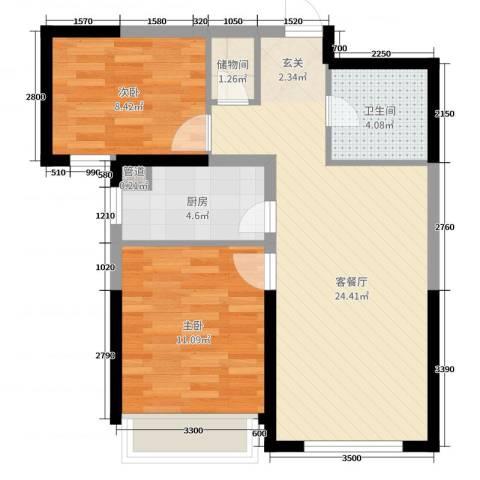 中海国际社区2室2厅1卫1厨81.00㎡户型图