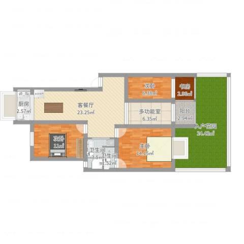 玉兰香苑四期两室户4室2厅2卫1厨124.00㎡户型图