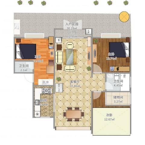 上海浦东新区玉兰香苑二期C块3室2厅2卫1厨122.00㎡户型图